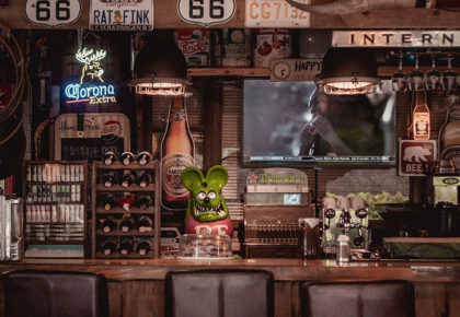 Τα bar για τους 50 ετών
